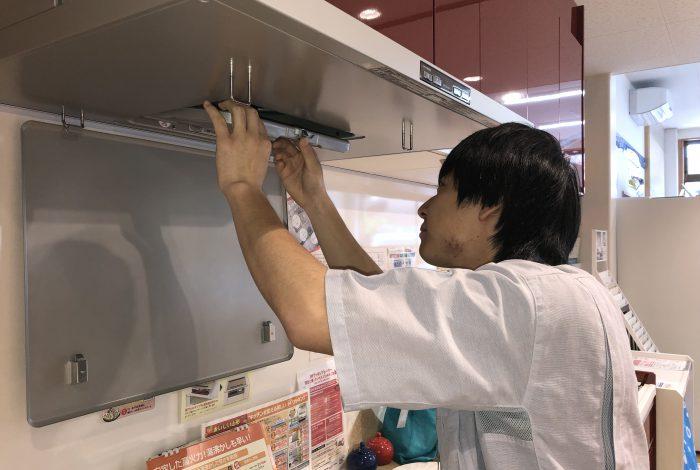 家電製品の 保守点検・修理