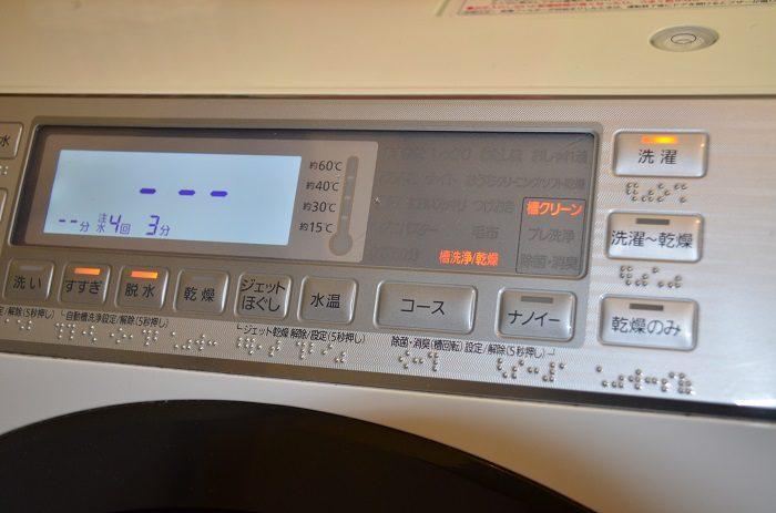 ドラム式洗濯乾燥機のお手入れ 《槽洗浄》
