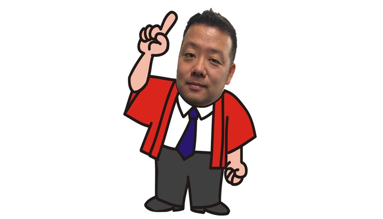 後藤 勝彦