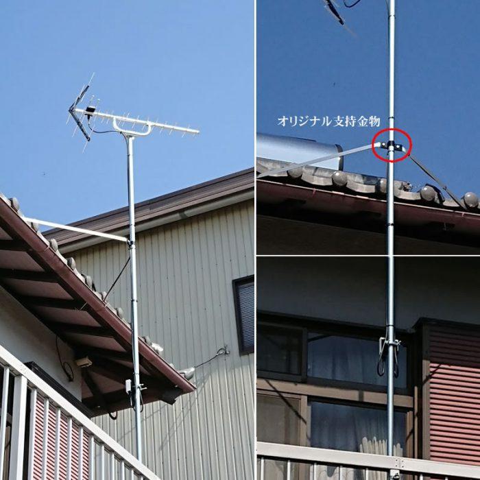 地上波デジタル放送受信アンテナ工事
