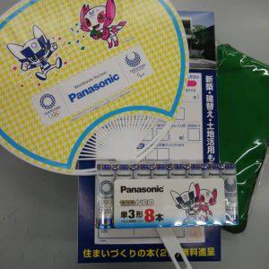 本日より パナソニックフェア開催!