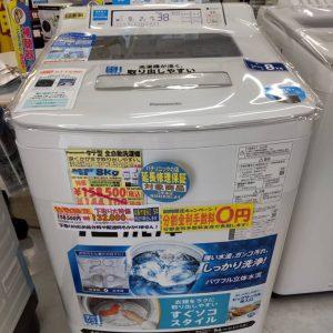 タテ型洗濯機・取り出しやすい「やさしい洗濯機」下取りフェア開催