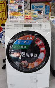 緊急!斜めドラム洗濯乾燥機「NA-SVX80BL」 少数入荷しました