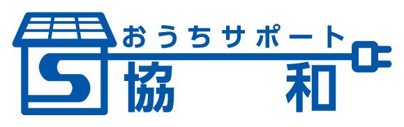 鴻巣市地域のコンセント増設・アンテナ工事・エアコン点検等のおうちのことならお任せ下さい おうちサポート協和