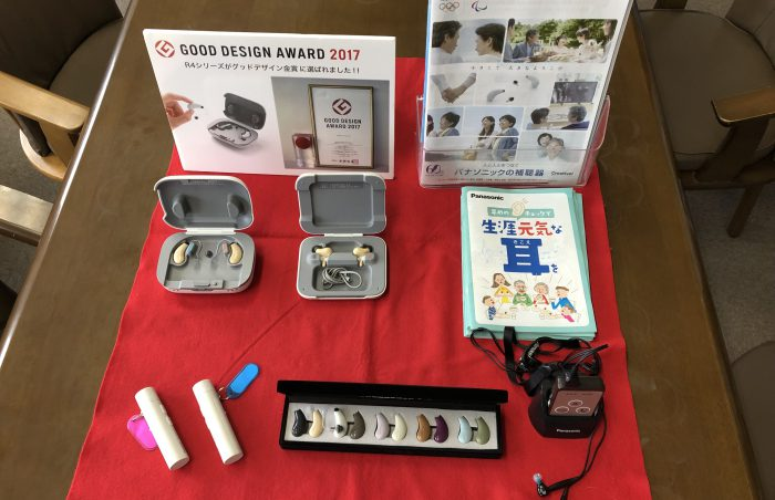 補聴器の取扱店