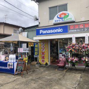 plazaグループシバタ『リニューアルオープンフェア』最終日!!