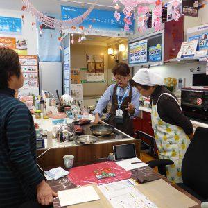 IH料理教室開催しました
