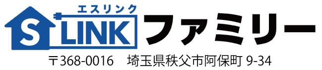 埼玉県秩父市の電気屋さん S-LINKファミリー(ファミリー電化)