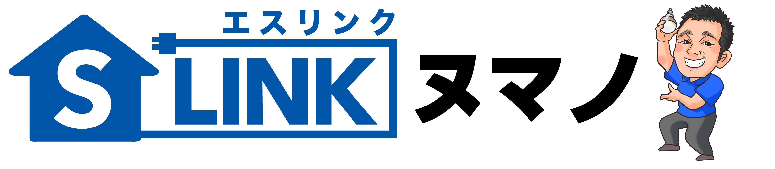 埼玉県さいたま市北区の電気屋さん S-LINKヌマノ(有限会社 沼野電器)