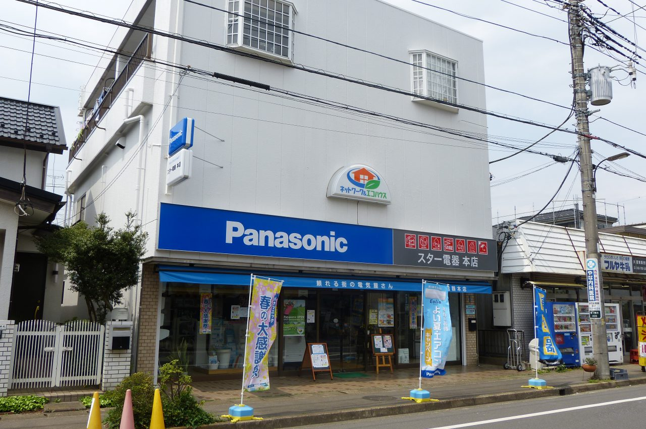S-LINKスター本店(株式会社スター電器)