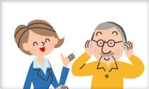 補聴器の相談・販売・調整