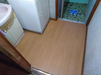 脱衣場の床を張り替えました。